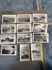 文革时期青岛风光风景老照片12张 东方红摄影出品 很多景点带文革特色标语毛主席像