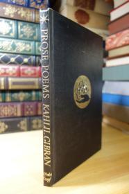 纪伯伦的散文诗 Prose Poems By Kahlil Gibran