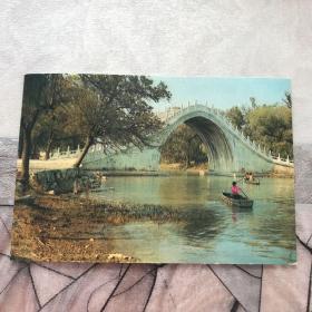 实寄邮资明信片—颐和园玉带桥