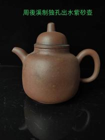 旧藏,老紫砂壶一把,包浆醇厚,包存完整,收藏的佳品