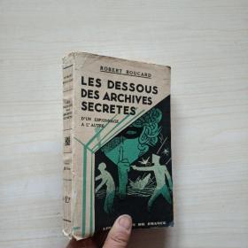 LES DESSOUS DES ARCHIVES SECRETES   毛边书