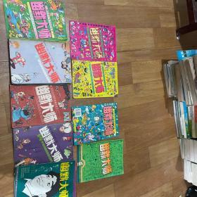 幽默大师期刊幽默大师杂志(共28本),原有17本后加1997.4期增加在20210128-3 加10本。1985年第1期1987年第8.9.10.11期1988年第4.5期1989年第5期1992年第6期1993年第4期6-10-3TT
