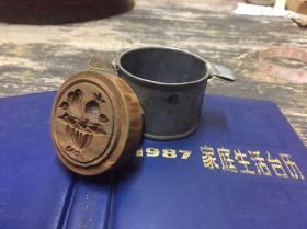 潮汕民俗品:樟林绿豆糕印模一套