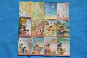 80后老课本 六年制小学语文课本1-12册 全套未用过
