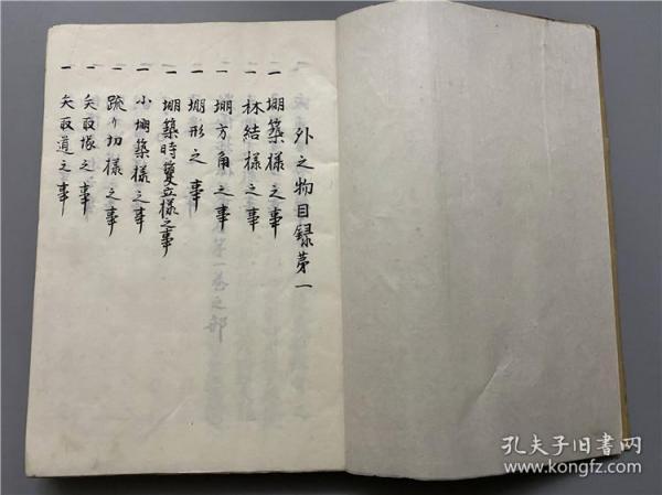 日本抄本《射形外之物》5卷1册全,宝历时期流传的弓术射术射礼射具之书,抄写年代不详