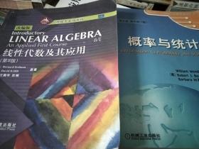 线性代数及其应用【第8版 + 概率与统计:原书第11版  英文原版教材2本合售