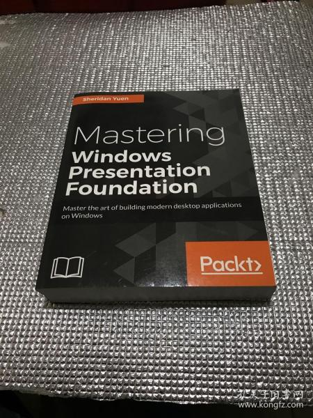 Mastering Windows Presentation Foundation(掌握Windows演示文稿基础)