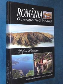 ROMANIA O perspectiva inedita 航拍罗马尼亚的文化遗产