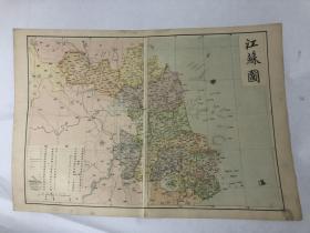 1912出版就夭折《江苏省州府分县地图》,1912年废州府,1913年地名大整改