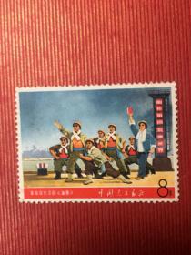 文5海港邮票文5样板戏文5革命文艺邮票盖销邮票信销邮票文革邮票 原胶新票,面色艳丽,无薄裂无人为,背有微黄,很微微污