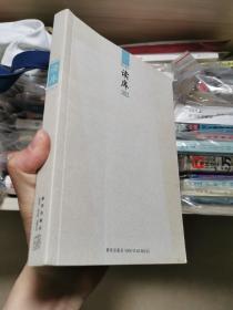 读库1201 附杨以磊作藏书票