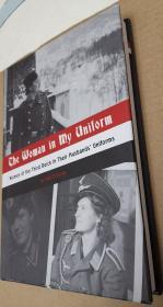 第三帝国的女人穿着他们丈夫的制服 照片集 二战德国