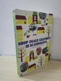Shop Image Graphics In Scandinavia
