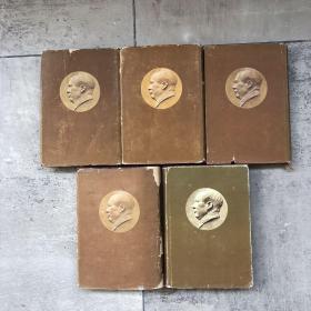 毛泽东选集(1-5卷)布面精装,超超低价出