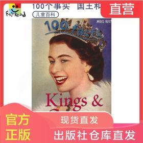 100 Facts King & Queens 国王和女王 100个事实系列 儿童英语百科科普常识 百科全书 英文原版进口图书