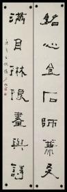 【陈少默】原陕西书协副主席,书法