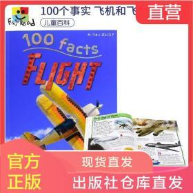 100 Facts Flight 100个事实 飞机和飞行 儿童英语百科科普绘本读物 知识大全百科全书 英文原版进口图书