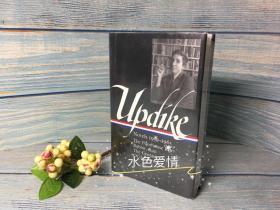 预售约翰·厄普代克 小说集John Updike : Novels 1959-1965