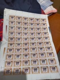 中国人民共和国印花税票,1元的,每张60枚,一共3张1988年,看图免争议。