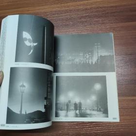 从业余到职业-钟文略摄影集
