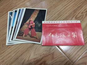 毛主席的革命文艺路线胜利万岁 革命现代舞剧 红色娘子军