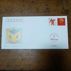 中国集邮总公司成立60周年纪念封