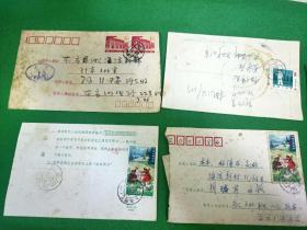 60年代左右实寄封5个合售全部带信