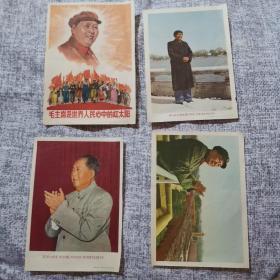 毛主席画像(四张)