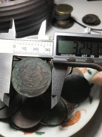民国八年中华铜币,永久保真
