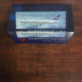 中國南方航空深圳分公司紀念品  首任總經理唐炳炎簽名  可做鎮紙