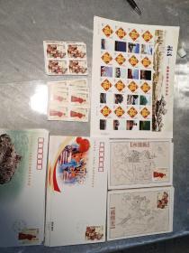 邮票。戚继光首发邮票。全套面值27.2元
