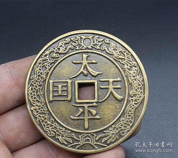 古币铜钱收藏太平天国背圣宝花钱雕花太平天国方口,