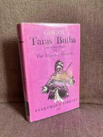 Taras Bulba and Other Tales with The Inspector General(果戈里《塔拉斯·布尔巴及其他故事》,精装带护封,1966年老版本人人文库)