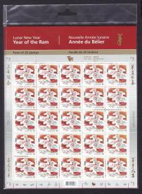 加拿大邮票 2015年生肖羊大版张(原装带说明纸)