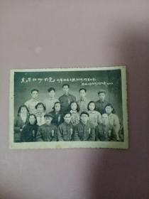 老照片(1949年出席权县文教群英大会老照片)