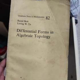 Differential Forms in Algebraic Topology (Graduate Texts in Mathematics)
