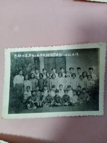 老照片(1962年西河大靖小学第十三届毕业老照片)