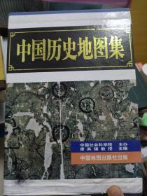 中国历史地图集全8册