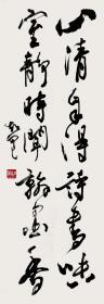 中书协理事、老一辈著名书家胡旻先生行草竖幅精品