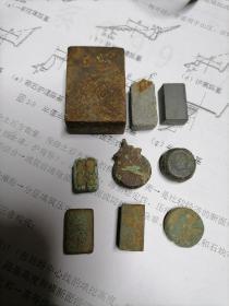 古代砝码,权,秤砣