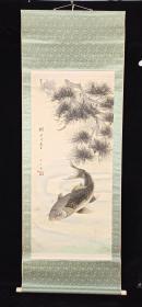 【日本回流】原装旧裱 升仙 国画作品《大鲤鱼》一幅(纸本立轴,画心约6.8平尺,款识钤印:伥久之印)HXTX201870