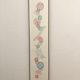 朱卫刚老师作品 古钱币拓片 卷轴挂画