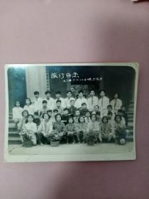 老照片(1961年旅行留念老照片)