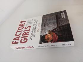 Factory Girls:Voices from the Heart of Modern China