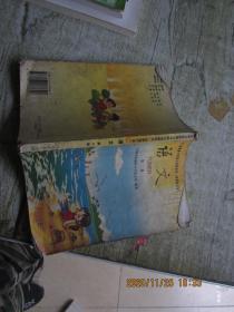 九年义务教育六年制小学教科书(试用修订本) 语文 第二册