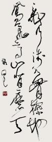 中书协理事、老一辈著名书家胡旻先生草书竖幅精品