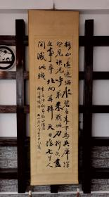 日下部鸣鹤,原盒题笺,汉诗
