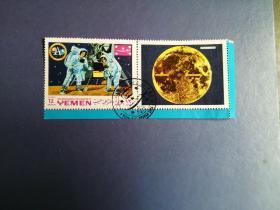 外国邮票 也门邮票 航空航天 2连 (盖销票)