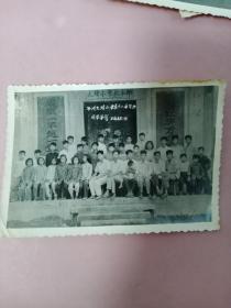老照片(1961年西河大靖小学第十二届毕业老照片)