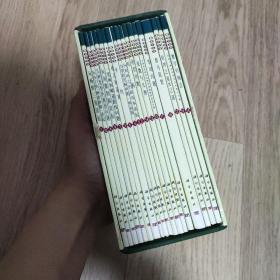 数学小丛书(共18册):全18册